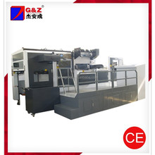 High Quality Cutting and Hot Foil Stamping Machine