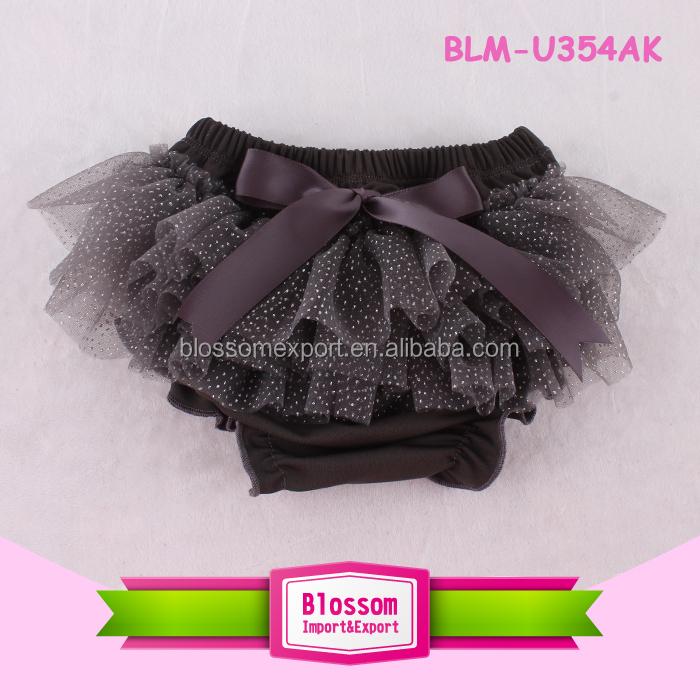 BLM-U354AK