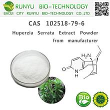 Chinese Herbal extract Huperzia serrata extract Huperzine a CAS 102518-79-6