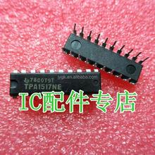 New TPA1517NE TPA1517 bad audio amplifier,--PJDZ