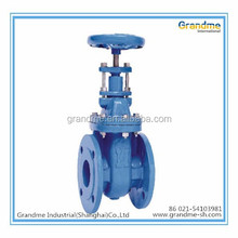 China Non Rising Stem Gate Valve