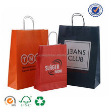 U color Customized new style gift paper bag