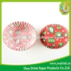 Eco-friendly hot selling paper cup cake case