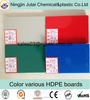 thin plastic sheet of HDPE