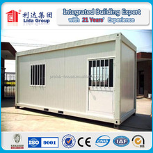 mobile container house storage container house