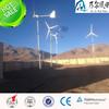 2kw Wind Power Generator Type wind turbine-generators