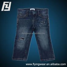 Children Lastest Design Cotton Jeans Pants,Girls Outwear Jeans