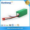 high quality rechargeable 10C 5200mah 12v rc car battery