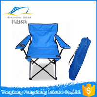 Top beach chair,folding easy chair,folding camping chair for outdoor furniture