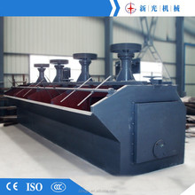 High Quality mineral processing flotation separator