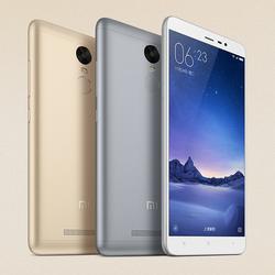 "Original Xiaomi Redmi Note 3 Metal Body Fingerprint ID Mobile Phone MTK Helio X10 Octa Core 5.5"" 1920X1080P 2GB RAM 13MP 4G FDD"