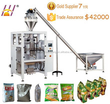 2015 latest auto powder packing machine, Automatic Vertical packing machine for powder or flour.