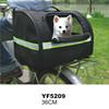 2015 New Fashion Various Size Wholesale Pet Bicycle Basket