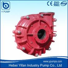 Coal Mining Slurry Pump, heavy duty slurry pump