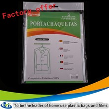 Dance garment bag personalized clear plastic garment bags