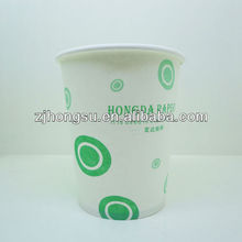 Green life Disposable printed paper cup paper cups for drinking
