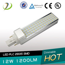 SMD 2835 plc lamp 2pin LED G24 Light Bulb 270 degree beam angle and 340 degree rotatable