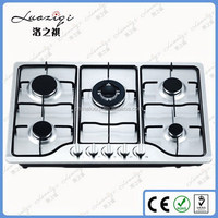 Top quality hot-sale electric plate gas electric stove