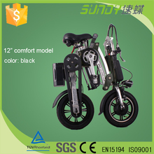 12inch 36V 250W brushless motor min folding electric bike