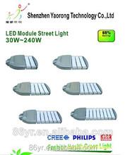 60w 90w 120w 150w 180w 210w 240w led street light 85*135 dgree with installation angle adjustable