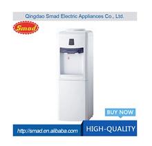 compresor de refrigeración del piso de pie enfriadores de agua eléctricos al por mayor