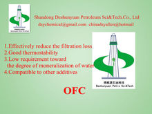 Drilling Fluid&Drilling Mud&Chemical for Oilfield-Oil Base Drilling Fluid Filtration Control Agents OFC