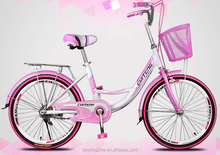 26inch steel frame and alloy wheel dutch city lady adult bicycle/bike sell in china