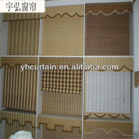 bamboo good quality blinds and curtain