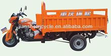 China cargo tricycle,3 wheel motorcycle for sale