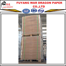 Offset White Clay Coated Carton Duplex Board Paper in Paper Ream