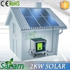 cheap price solar panel for home use 2kw