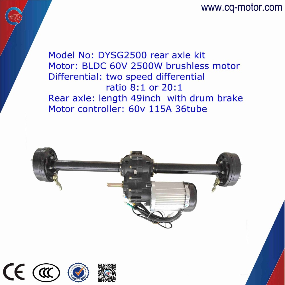 Wholesale factory price electric car rear axle motor kit for Brushless dc motor cost