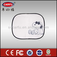 New design car curtain for side window / car sunshade with great price