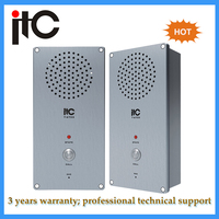 PA System IP cheap intercom systems for home