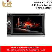 alibaba dashboard 800*480 resoluction car dvd twin screen 2din