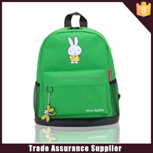 Fashionable polyester 600D child school bag