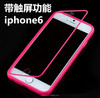 Transparent Soft TPU PC Gel Flip Case Cover Touch Screen For Apple iPhone 6 4.7