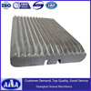 swing jaw liner fixed jaw liner crusher jaw plates High manganese steel crusher wear parts