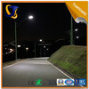 high quality energy saving solar power led street light