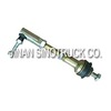 /p-detail/Sinotruk-HOWO-pe%C3%A7as-de-transmiss%C3%A3o-stand-bar-ZF-900003153988.html