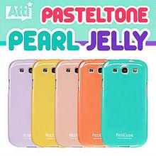 Samsung Galaxy S3 i9300 i747 t999 Pearl Jelly Phone Case
