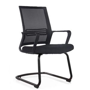 Экономичный эргономичный офисный стул сетка назад менеджер офис pp подлокотник дешевые исполнительный офисный стул