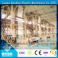 Simple maintenance black mulch plastic film extrusion blow moulding machine