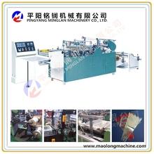 Multifunctional flower packing net making machine made in China
