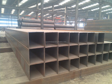 China low carbon square steel pipe