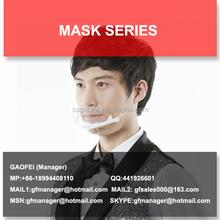 2017 venta caliente de plástico máscara para los niños para mascarilla transparente y máscara transparente