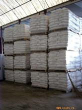 Fuxi Chemical (Sodium hydroxide) caustic soda pearls 99% market price of caustic soda