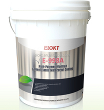 JS High Polymer Cement Base Waterproof Coating