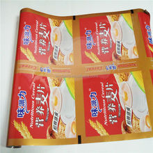 Multi-Layer Laminate Food Packaging Films/Plastic potato chips packaging film