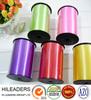 RT225 Paper/PP Tape For Flower Plastic Ribbon